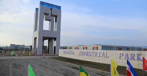 Hawassa Industrial Park